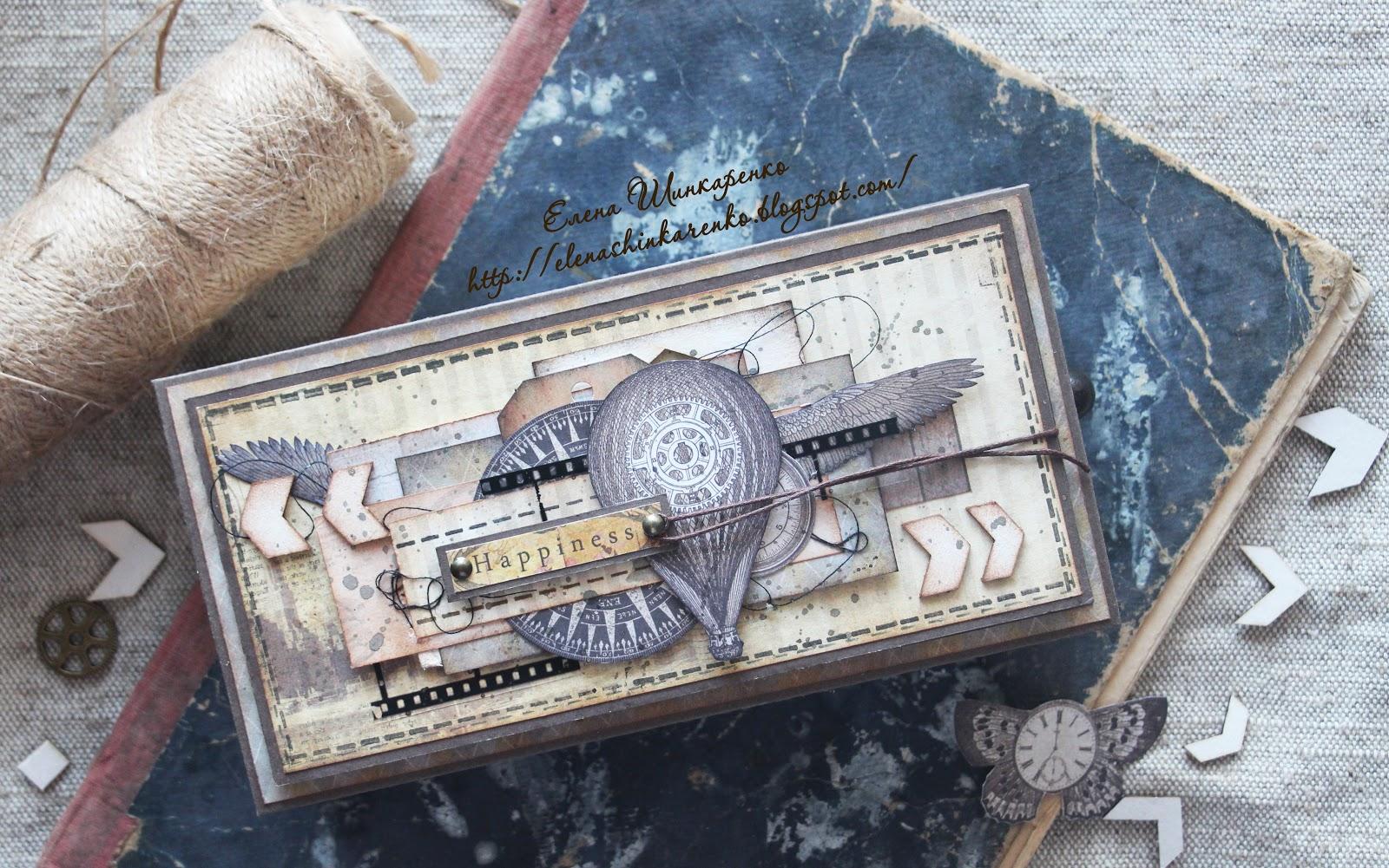 Для, открытка для денег мужчине