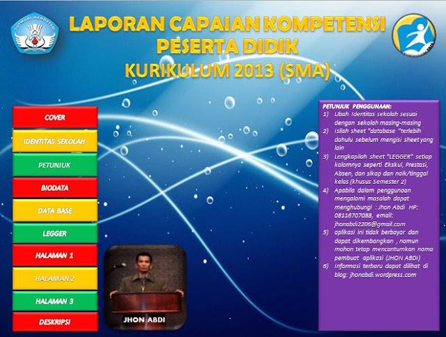 Download Aplikasi Rapor Sma K 13 Versi 2017 2018 Pak Pandani