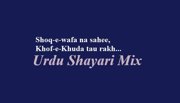 Shoq-e-wafa | 2 line shari | 2 line poetry