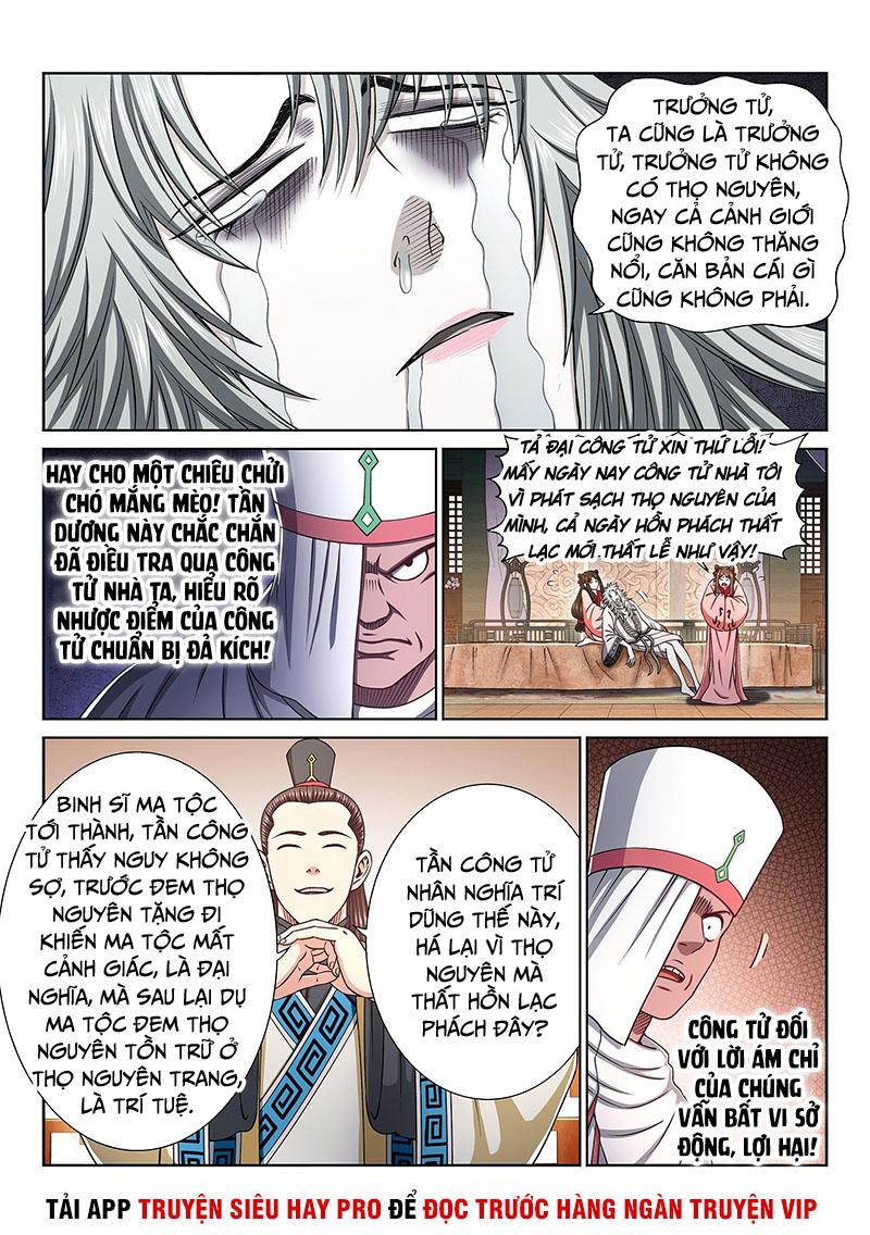 Ta Là Đại Thần Tiên chap 317 - Trang 5