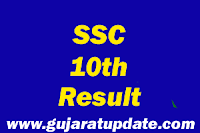 GSEB SSC (10th) Result March-2020