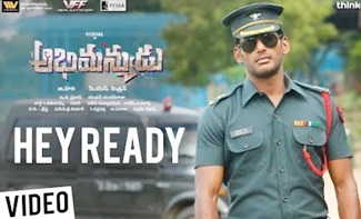 Abhimanyudu | Hey Ready Video Song | Vishal, Samantha | Yuvan Shankar Raja | P.S. Mithran