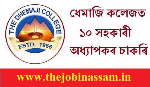 Dhemaji College Recruitment 2019