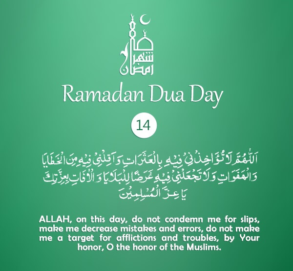 Target of Afflictions & Troubles [Daily Supplications for 30 Days of Ramadan] Dua Fourteenth Day of Ramadan 2018 (Ramzan 2018)= Keep Company of the Good