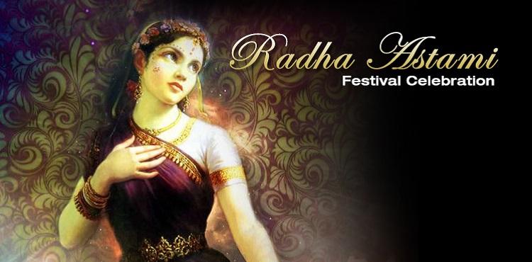 Radha Ashtami 2019,Radha Ashtami Images