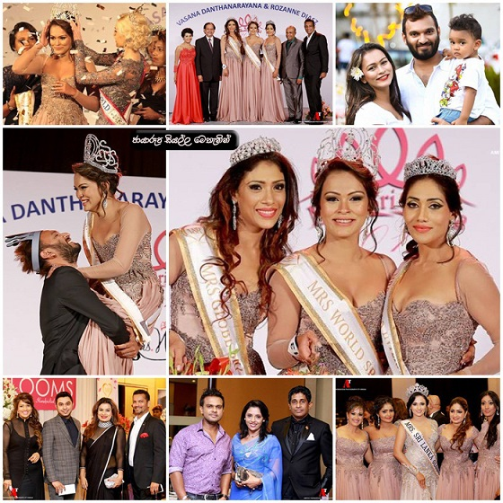 http://www.hirugossip.net/2016/02/narmada-wins-title-of-mrssri-lanka-2016.html