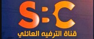 تردد قناة sbc ضمن باقة قنوات السعودية تردد قناة sbc 2018 على قمر نايل سات وعرب سات