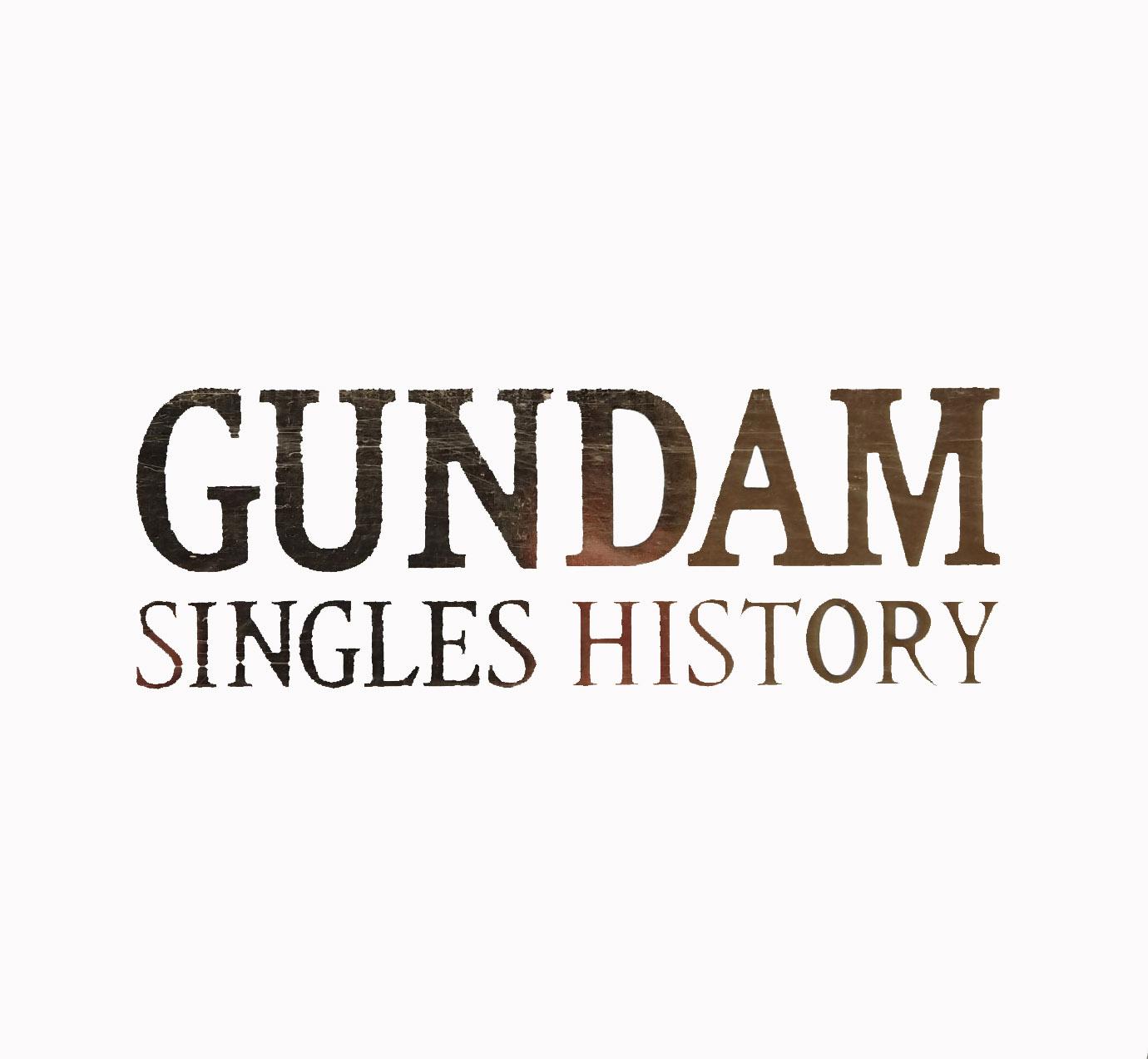 V.A. - GUNDAM SINGLES HISTORY [1987.02.21+MP3+RAR]