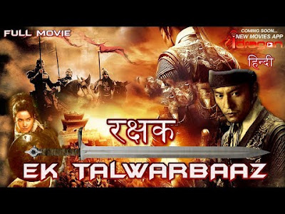 Rakshak - Ek Talwarbaaz in HINDI dubbed NEW Full Movie download