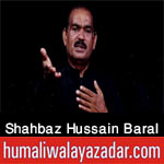 https://aliwalayazadar.blogspot.com/2020/09/shahbaz-hussain-baral-nohay-2021.html