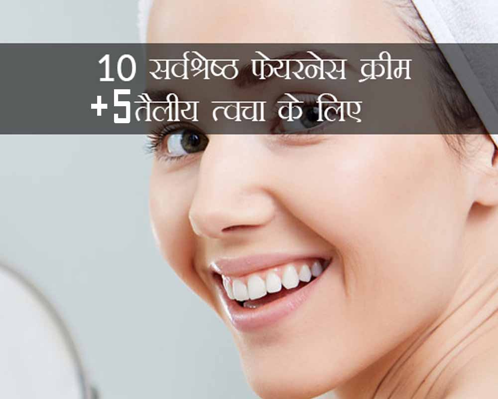 Best face wash for oily skin in hindi