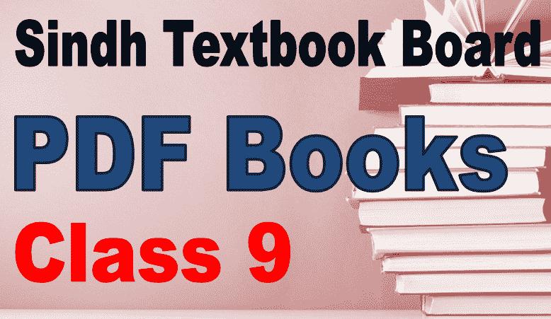 sindh textbook board jamshoro 9th class book pdf