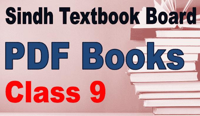 9th class books Sindh Textbook board pdf free download