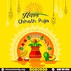 Chhath Pooja Wishes Nims University