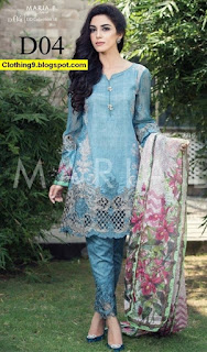 MARIA.B Eid Lawn Catalog 2016/2017 Dress Collection with Price