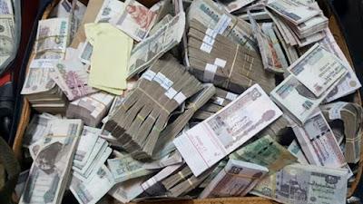"""⛔️ """"بالتفاصيل"""" 4 بنوك تتيح قرض للشباب المقبلين على الزواج يصل إلى 350 ألف جنيه و 2% مصاريف إدارية والشروط المطلوبة 👇👇"""