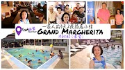 一家人3天2夜的小住 - Kuching Grand Margherita Hotel
