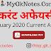 7 January 2020 Current Affairs pdf