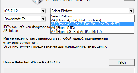 iphone 4s firmware 7.1 2