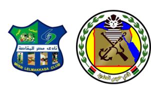 مشاهدة مباراة مصر المقاصة وحرس الحدود بث مباشر بتاريخ 26-11-2019 الدوري المصري