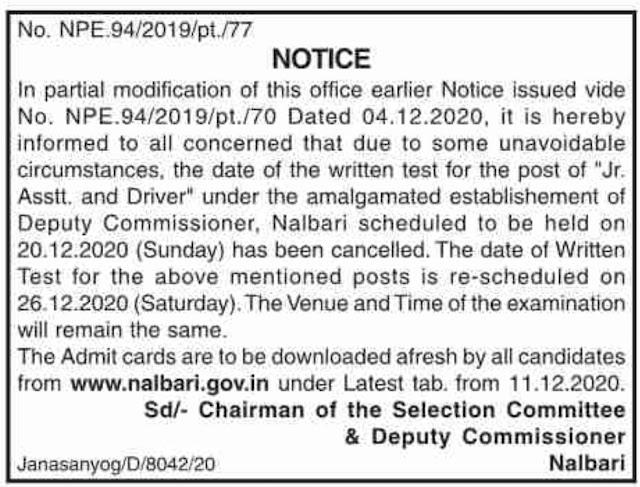 DC Office Nalbari New Exam Date for Junior Assistant & Driver 2020