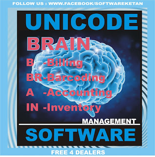 Software to Manage Billing, Barcoding, Accounting & Inventory for Electronics & White goods