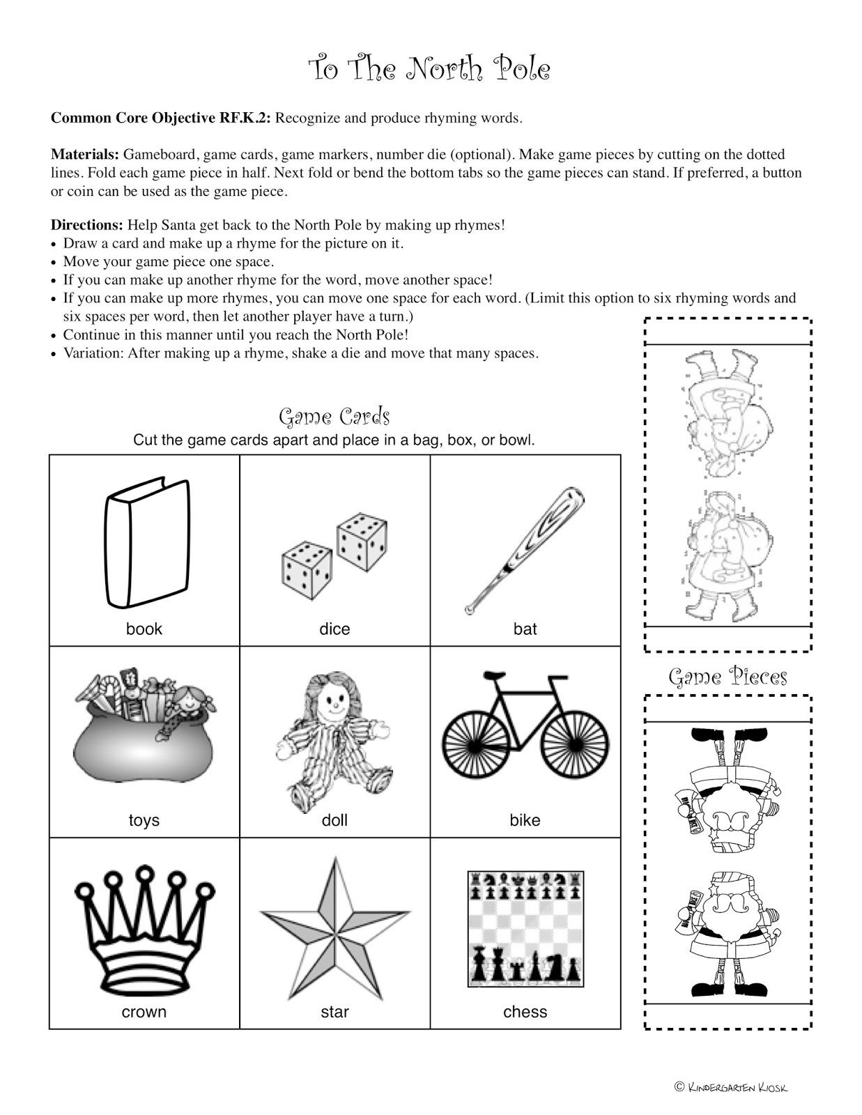 Kindergarten Kiosk Developmentally Appropriate Family Friendly Homework