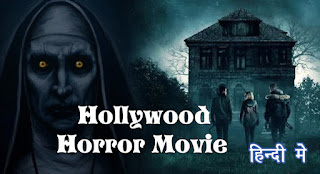 Watch Hollywood Horror Movies in Hindi