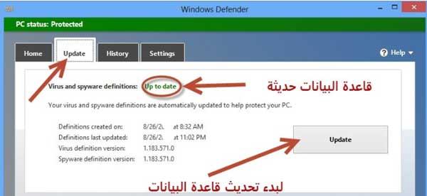 برنامج مايكروسوفت سكيورتي