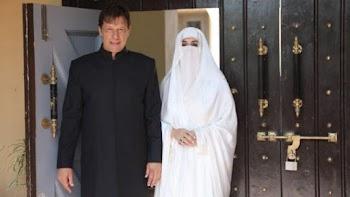 शीशे में नहीं दिखतीं पीएम इमरान खान की तीसरी बीवी बुशरा! कितनी है सच्चाई  ?