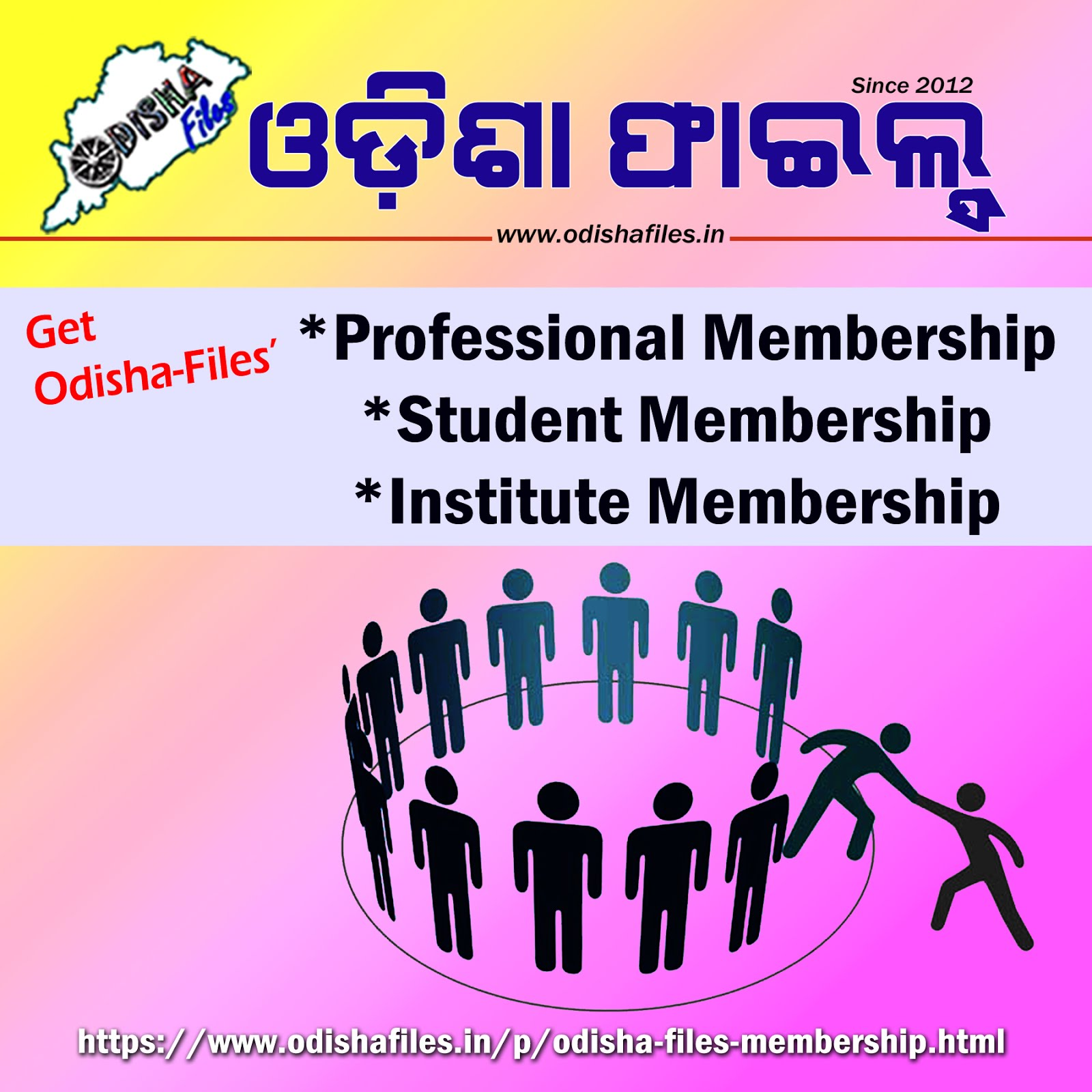 Odisha Files Membership