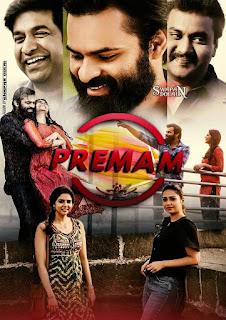 Premam (Chitralahari) (2019) 720p HDRip x264 AAC Hindi Dubbed [850MB] Full South Movie Hindi