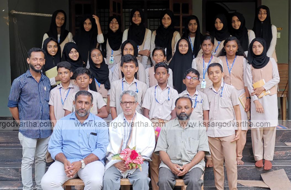 Kerala, News, Students Felicitated Legends