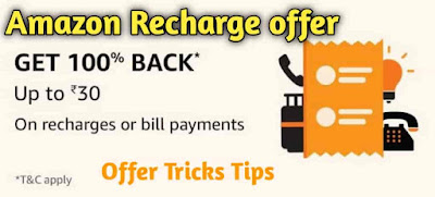 Amazon Recharge Loot Offer - Get flat Rs.30 Cashback ( February 2020)
