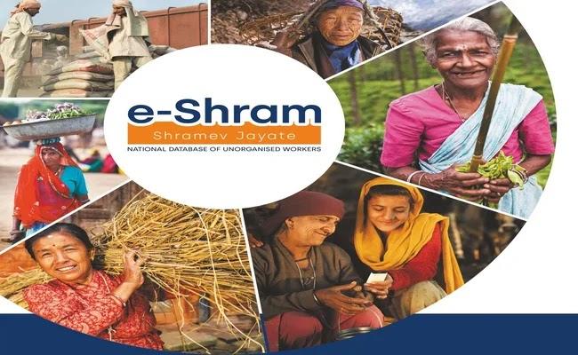 e-SHRAM