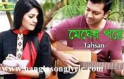 Megher pore Tahsan Lyrics
