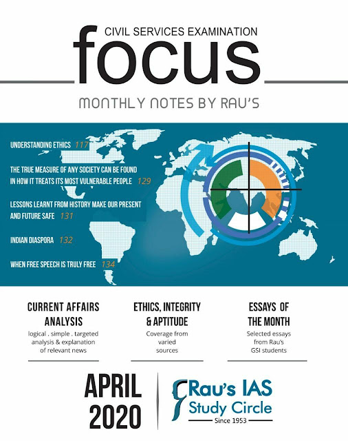 Focus Current Affairs (April 2020) : for all Competitive Exams PDF