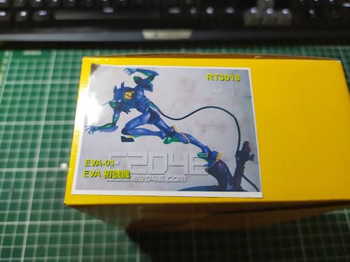 EVA-01 Box