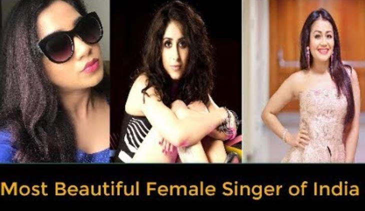 ये भारत की शीर्ष सबसे खूबसूरत महिला गायिका हैं