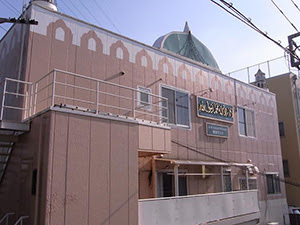 Yokohama Mosque