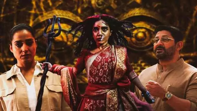 Durgamati The Myth Full Movie Watch Download Online Free – Amazon Prime