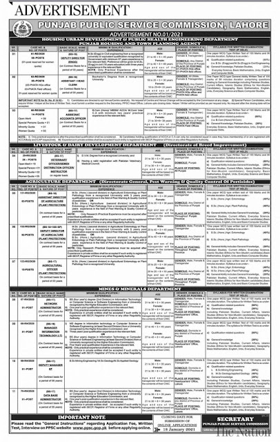 ppsc-jobs-2021-advertisement-ppsc-apply-online