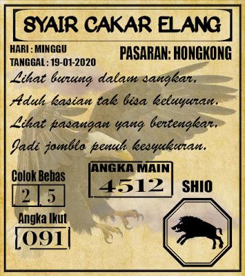 SYAIR HONGKONG 19-01-2020