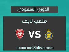 نتيجة مباراة النصر والفيصلي اليوم الموافق 2021/05/05 في الدوري السعودي