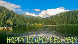 happy new islamic year messages,