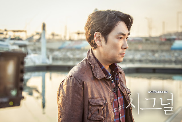Jo Jin Woong Signal