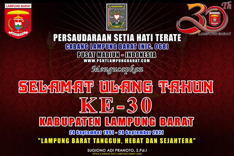 Ucapan Selamat HUT Ke-30 Kabupaten Lampung Barat