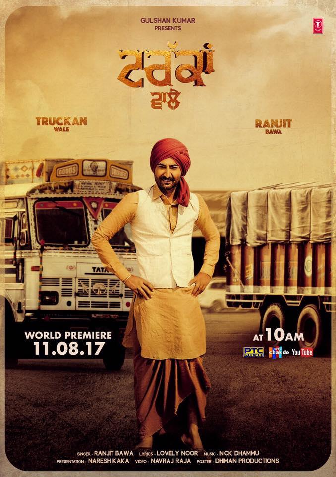 Truckan Wale - Ranjit Bawa Song Lyrics Video | Hindi Punjabi