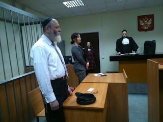 Выводы из прецедента осуждения иудея за экстремизм