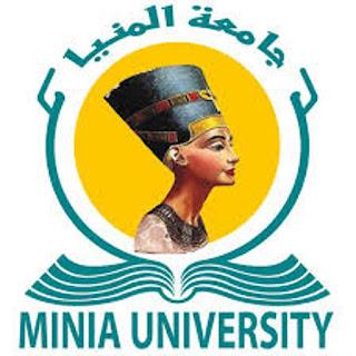 الموقع الرسمي لجامعة المنيا Minia University